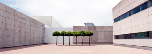 Sede de la Sociedad Textil Lonia en Ourense